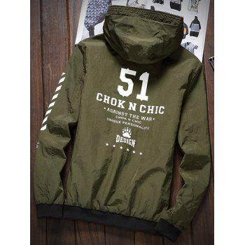 Stripe 51 Printed Zipper-Up Hooded Jacket - ARMY GREEN ARMY GREEN
