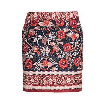 Print Side Zip Skirt