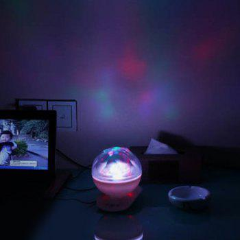 Romantic Room Atmosphere Colorful LED Video Projection Lamp