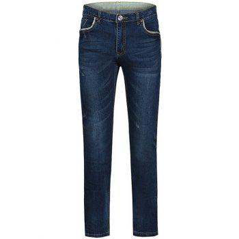 Zipper Fly Edging Spliced Plus Size Straight Leg Jeans