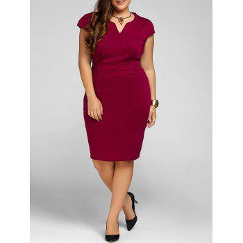 Plus Size Cap Sleeve Sheath Party Dress