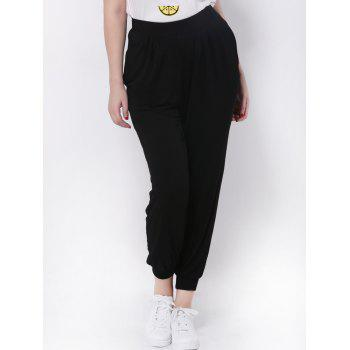 Plus Size High Waisted Jogger Pants