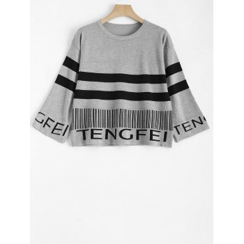 Letter Pattern Striped Knitwear - GRAY ONE SIZE
