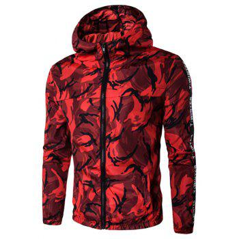 Selvedge Embellished Hooded Camouflage Plus Size Jacket