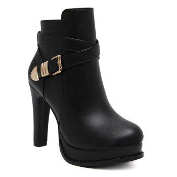 Buckle Cross-Strap Chunky Heel Ankle Boots