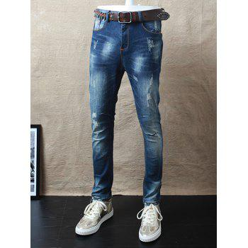 Skinny Zipper Fly Destroyed Wash Jeans