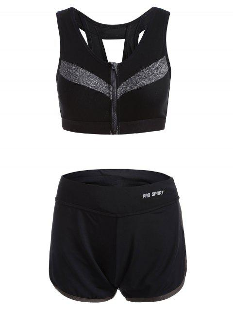 Zipper Design Patchwork Sporty Bra and Gym Shorts - BLACK M