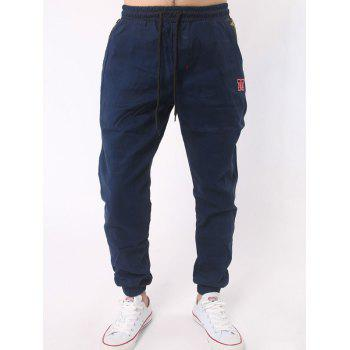Plus Size Beam Feet Letter Embroidery Jogger Pants