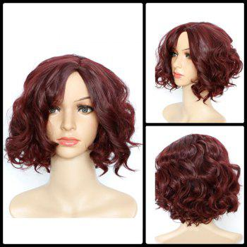 Short Curly Side Parting Fascinating Synthetic Wig