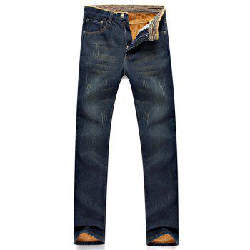 Pocket Rivet Scratched Flocking Jeans