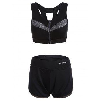 Zipper Design Patchwork Sporty Bra and Gym Shorts