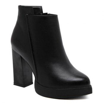 Conicse Pointed Toe Chunky Heel Boots