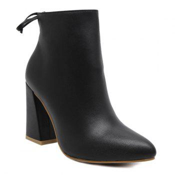 PU Leather Pointed Toe Chunky Heel Boots