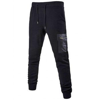 Zipper PU Pocket Drawstring Waist Jogger Pants