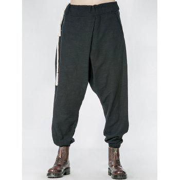 Drop Crotch Side Drawstring Harem Pants
