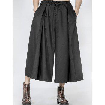 Pleated Front Drawstring Wide Leg Pants