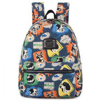 Metal Colour Splicing Dog Printed Backpack