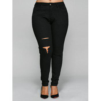 Skinny Plus Size Ripped Pencil Pants