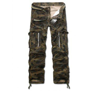 Camo Drawstring Cuff Zippered Cargo Pants