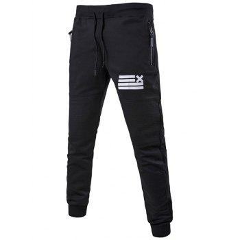 Zipper Pocket Striped Pattern Drawstring Waist Jogger Pants