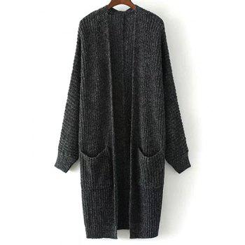 Collarless Double Pockets Knitted Cardigan