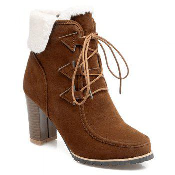 Trendy Tie Up and Suede Design Women's Short Boots