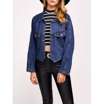 Comfy Double Front Pockets Jean Jacket