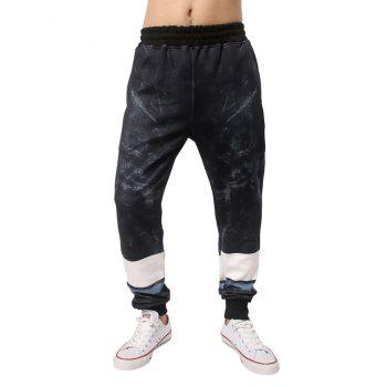 Sportive Color Block Elastic Waist Jogger Pants