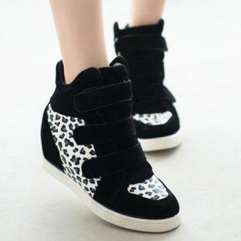 Hidden Wedge Leopard Print Ankle Boots