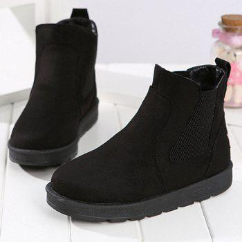 Elastic Band Splice Snow Boots