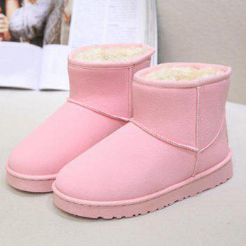 Slip-On Ankle Snow Boots