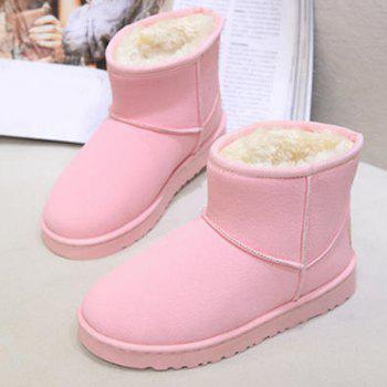 Slip-On Ankle Snow Boots - PINK 39