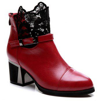 Lace Buckle Strap Zipper Ankle Boots