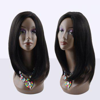 Long Middle Parting Kanekalon Straight Synthetic Wig
