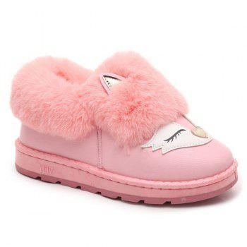 Cartoon Faux Fur Flats