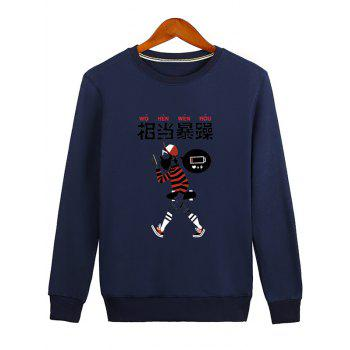 Crew Neck Chinese Character Print Sweatshirt - CADETBLUE 4XL