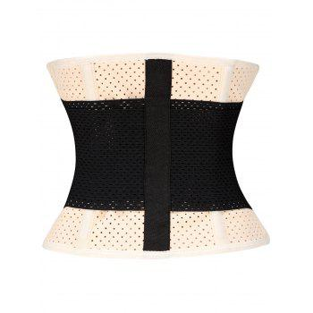 Stretched Waist Slimming Corset - APRICOT M