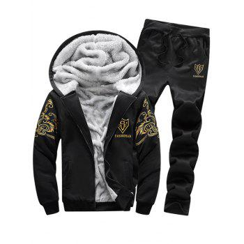 Flocking Zip Up Hoodie and Casual Pants Twinset