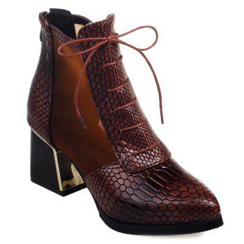 Zipper Embossing Mesh Ankle Boots