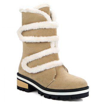 Platform Colour Spliced Faux Fur Short Boots