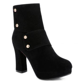 Platform Zipper Studded Ankle Boots