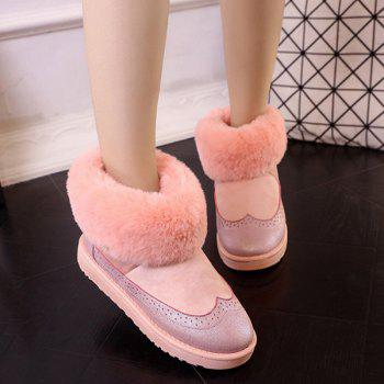 Engraving Furry PU Leather Panel Snow Boots