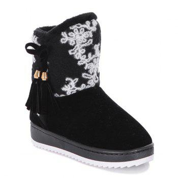 Color Block Platform Tassel Snow Boots