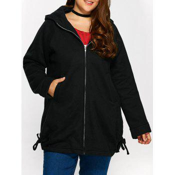Zip Up Hooded Drawstring Jacket