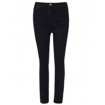 High Waist Thin Narrow Leg Jeans