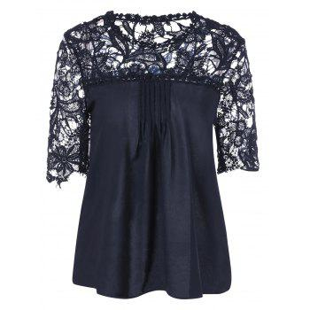 Plus Size Lace Insert Tee