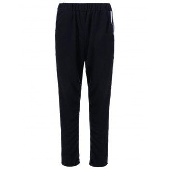 Two Tone Tee With Pants Sport Suit - XL XL