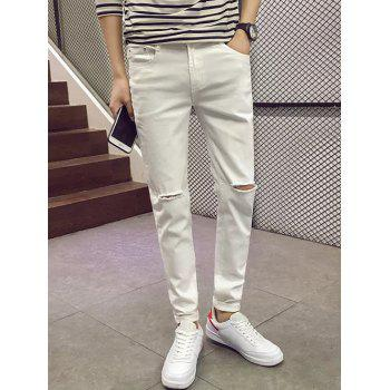 Slim Fit Zipper Fly Jeans with Knee Rips