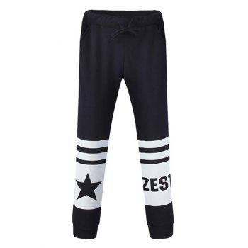 Star Printed Pocket Drawstring Jogger Pants