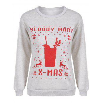 Pullover Christmas Print Sweatshirt - LIGHT GRAY M